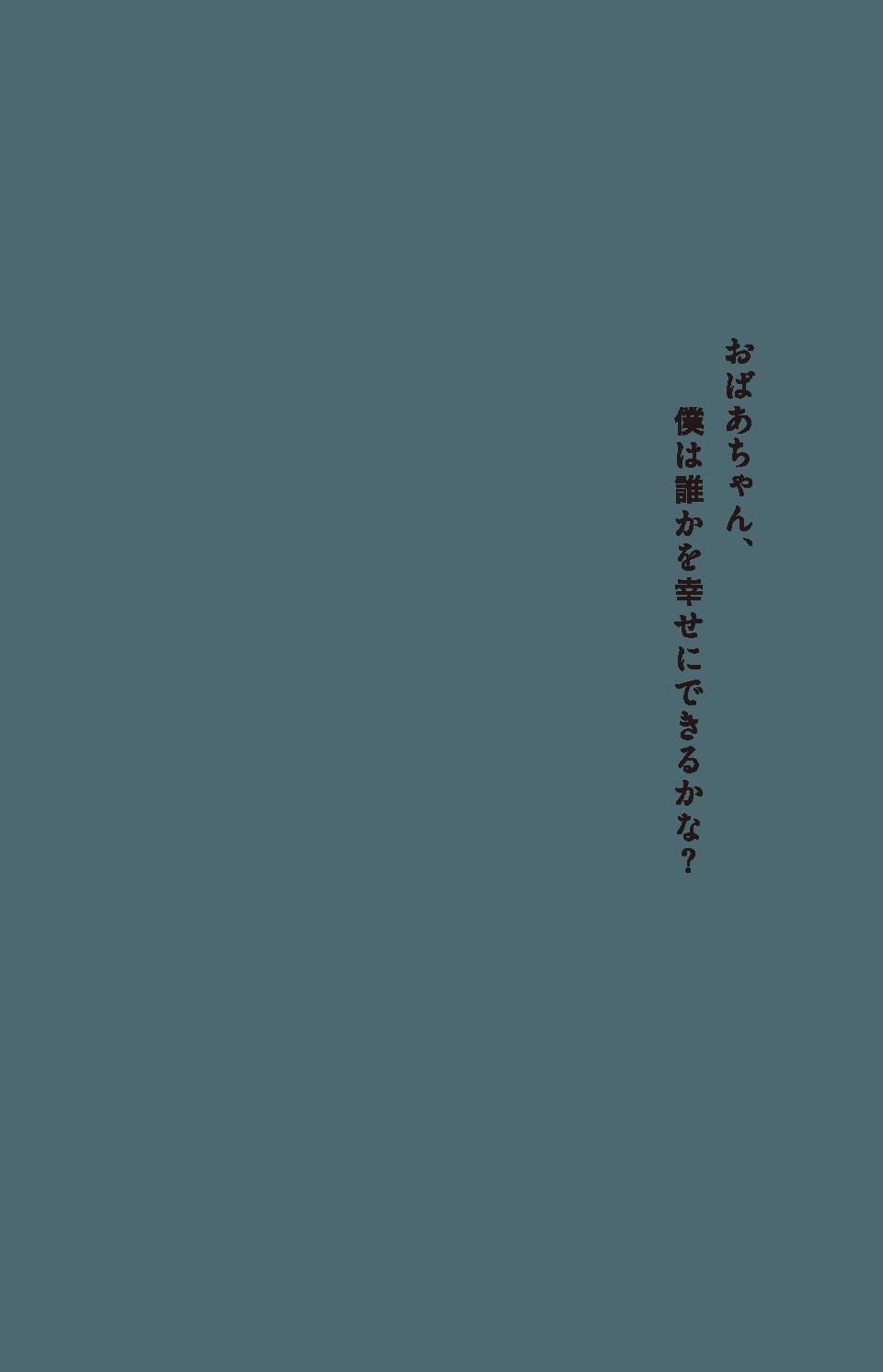 バイ 意味 スタンド ミー 『スタンド・バイ・ミー』ネタバレあらすじ感想 青春映画の原点!